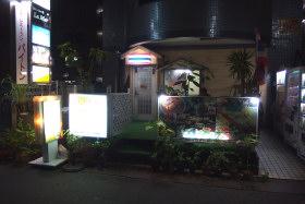 南行徳 タイ料理のお店の予約・クーポン | ホット …